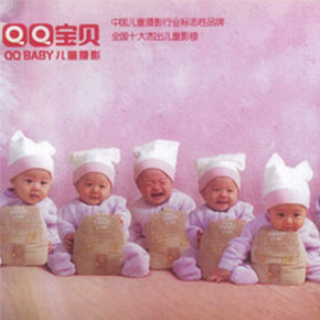 China's surrogate mothers see business boom in year of the dragon