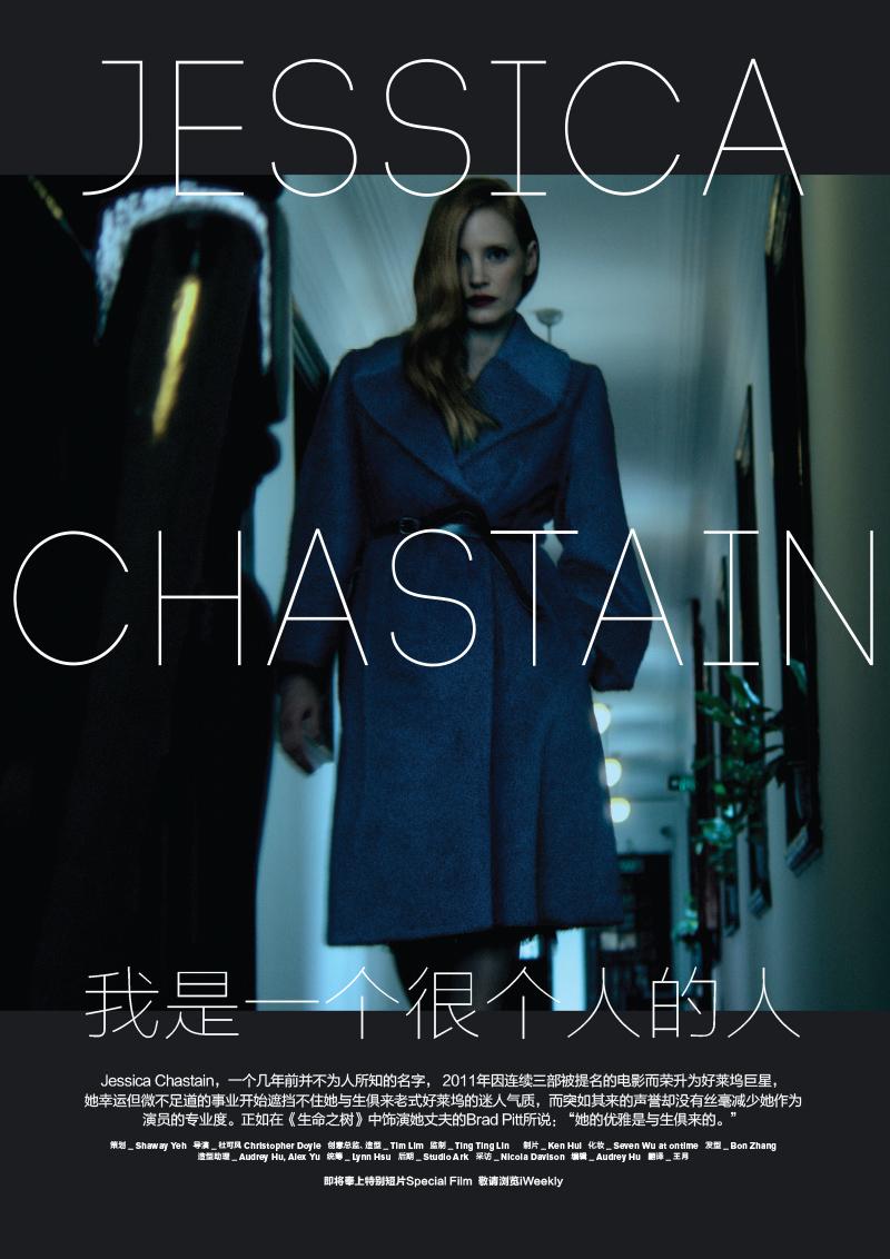 Chastain_02