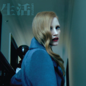 Interview: Jessica Chastain