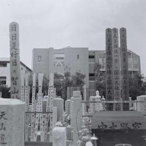 Graveyard, Kyoto