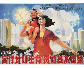 big china_one_child